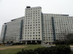 10401 Grosvenor Place Apartment
